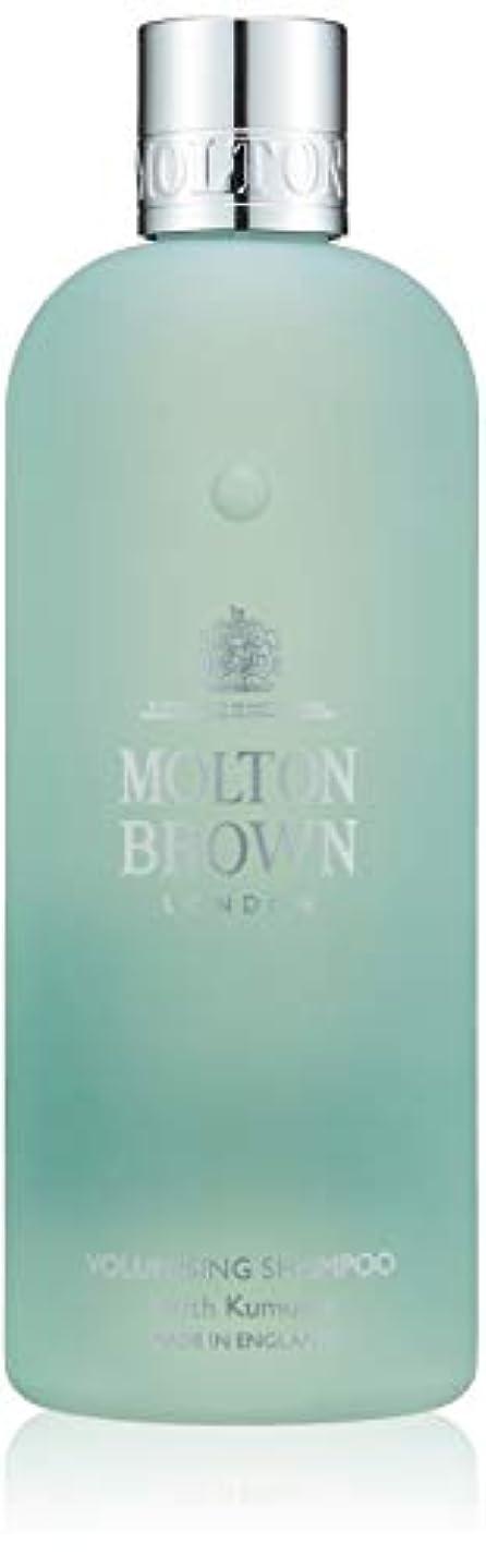 不格好未払い悪意MOLTON BROWN(モルトンブラウン) クムドゥ コレクション KD シャンプー