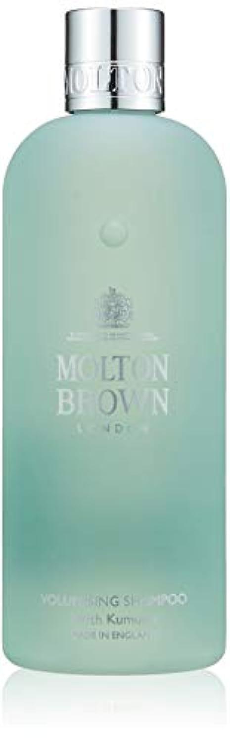 文明化するソフィー聞きますMOLTON BROWN(モルトンブラウン) クムドゥ コレクション KD シャンプー 300ml