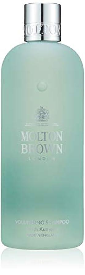侮辱キャロラインアライメントMOLTON BROWN(モルトンブラウン) クムドゥ コレクション KD シャンプー 300ml