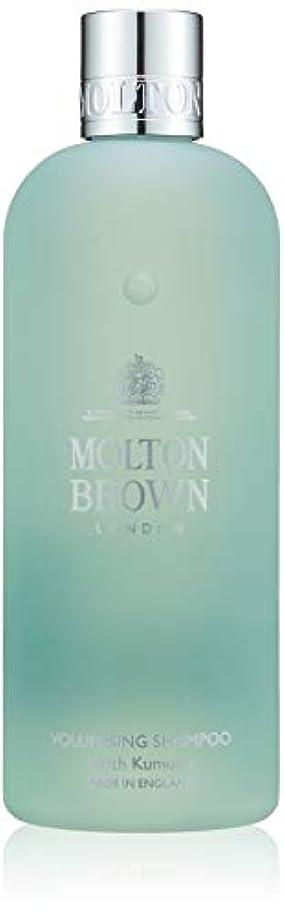 緊張広々おしゃれじゃないMOLTON BROWN(モルトンブラウン) クムドゥ コレクション KD シャンプー