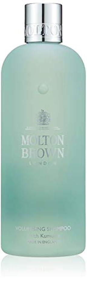 不振ひどくつかの間MOLTON BROWN(モルトンブラウン) クムドゥ コレクション KD シャンプー 300ml
