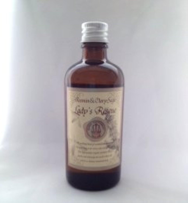 麻痺させるピグマリオンプールヒーリングボディアロマオイル レディレスキュー 105ml ジャスミン&クラリセージの香り