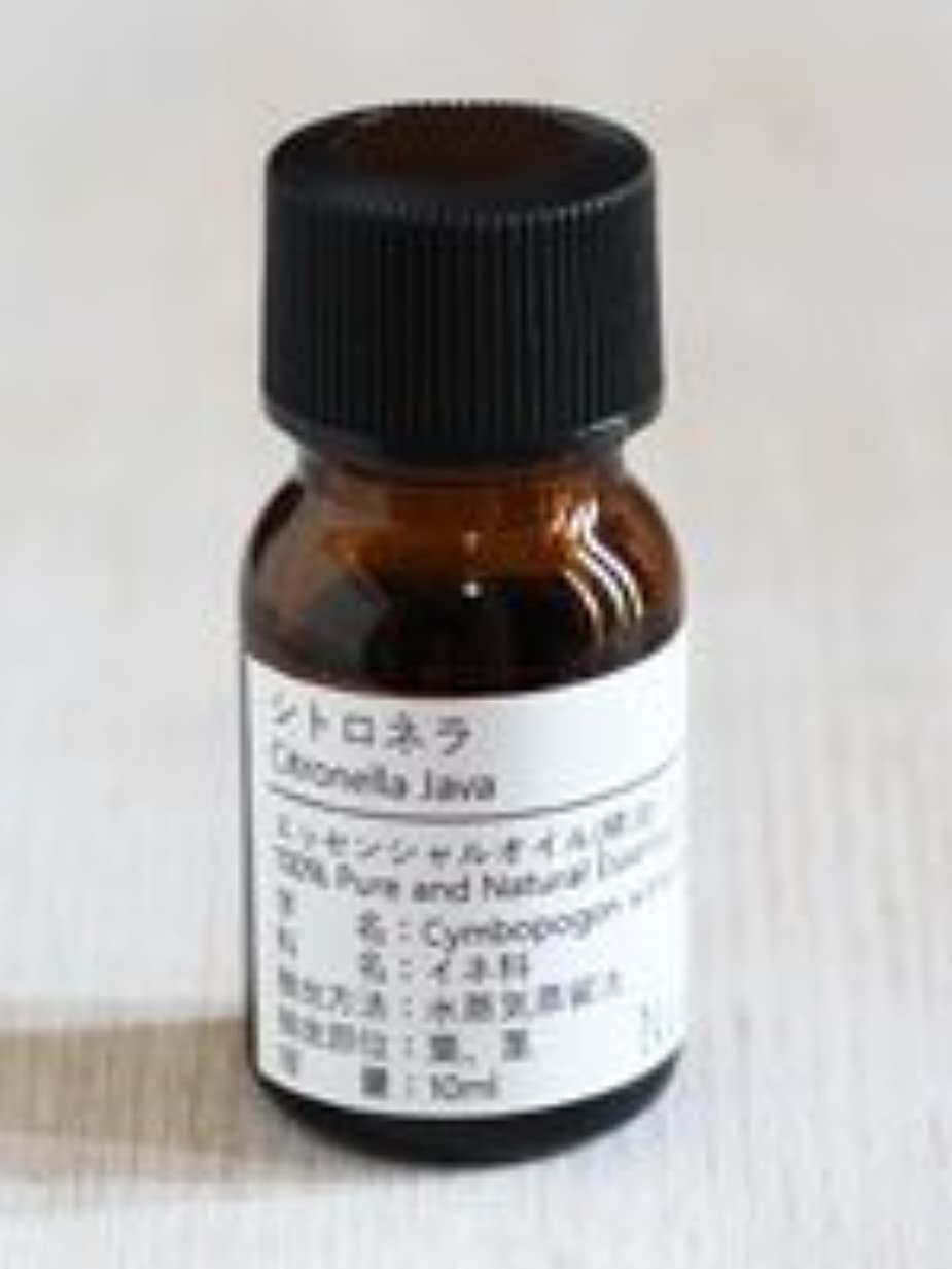 事業にやにや長さNatural蒼 シトロネラ/エッセンシャルオイル 精油天然100% (10ml)