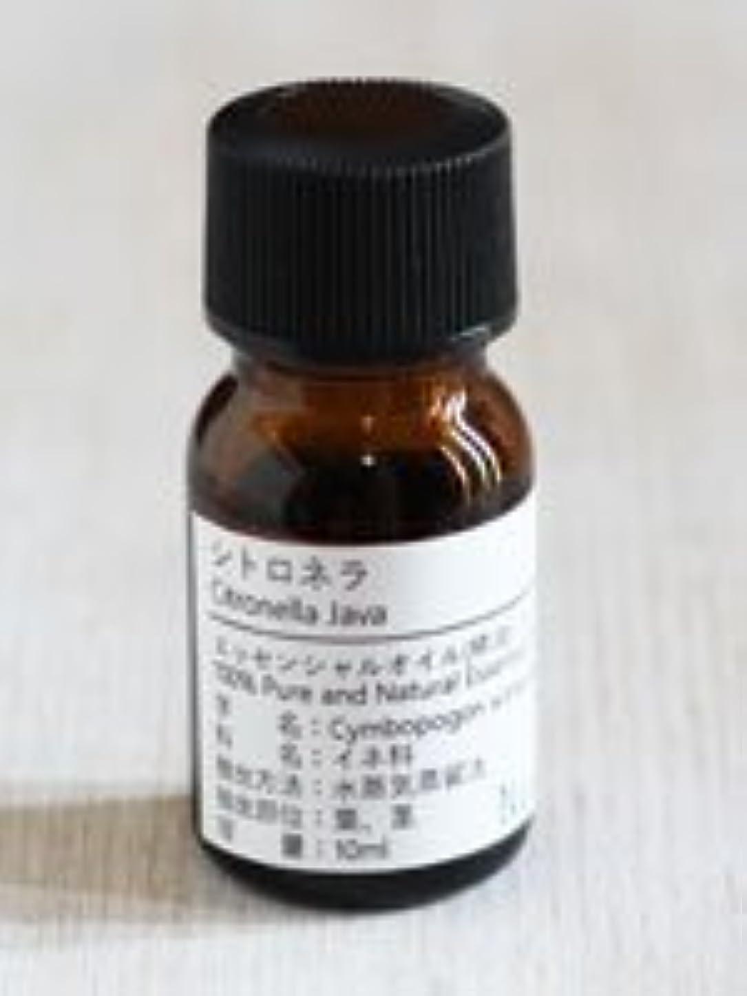 虫カスケード致命的Natural蒼 シトロネラ/エッセンシャルオイル 精油天然100% (10ml)