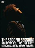 THE SECOND SESSION~KIKKAWA KOJI LIVE 2007 CLUB JUNGLE EXTRA TARZAN RETURNS~ [DVD]