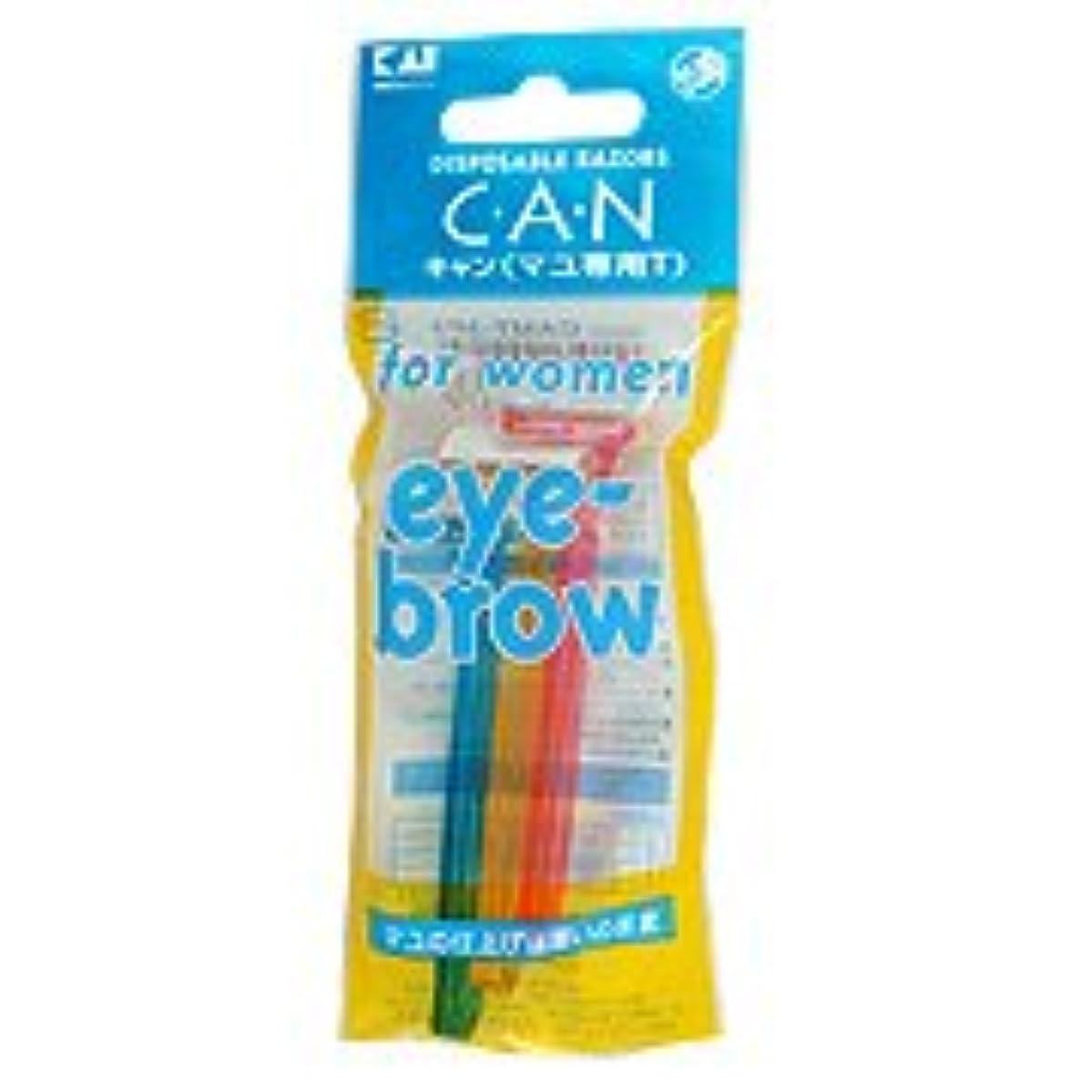 全国告白する事前に女性用カミソリ キャンMT CAMT-3本入