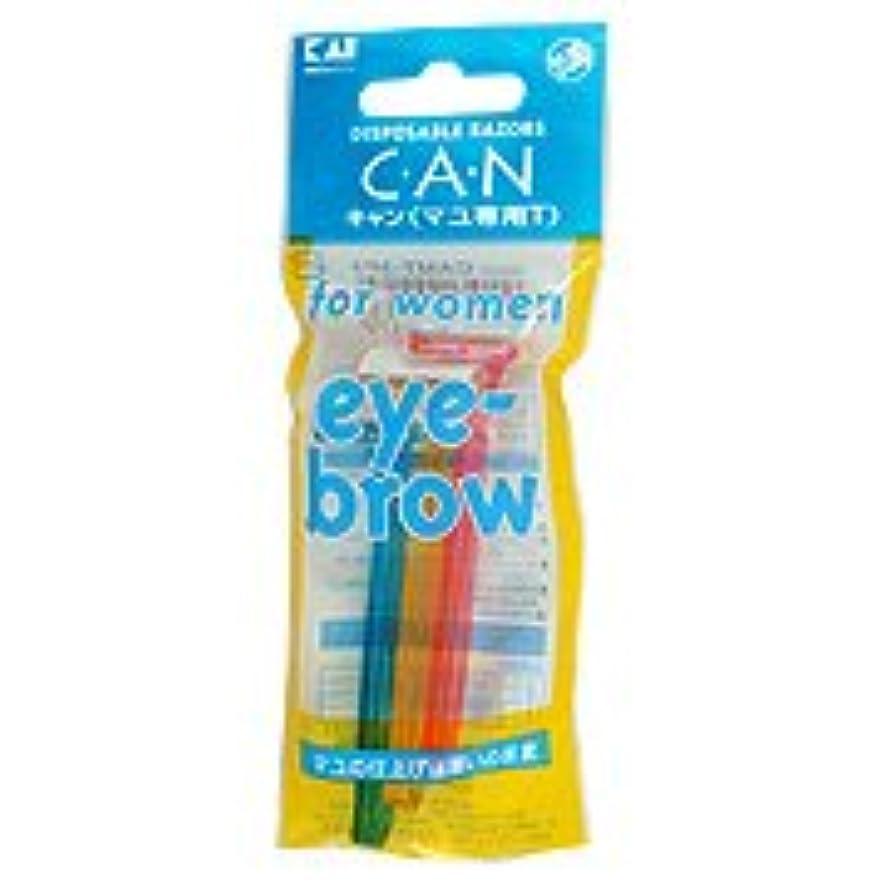 立証する感心するコカイン女性用カミソリ キャンMT CAMT-3本入