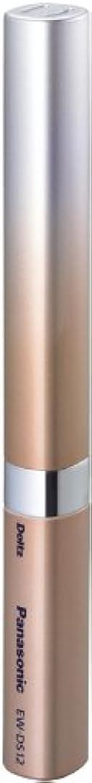 口頭関与する試すパナソニック ポケットドルツ 音波振動ハブラシ ピンクゴールド EW-DS12-PN