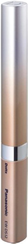 マサッチョスカルク貫通するパナソニック ポケットドルツ 音波振動ハブラシ ピンクゴールド EW-DS12-PN