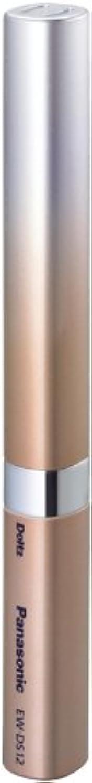 老人ショート効率パナソニック ポケットドルツ 音波振動ハブラシ ピンクゴールド EW-DS12-PN