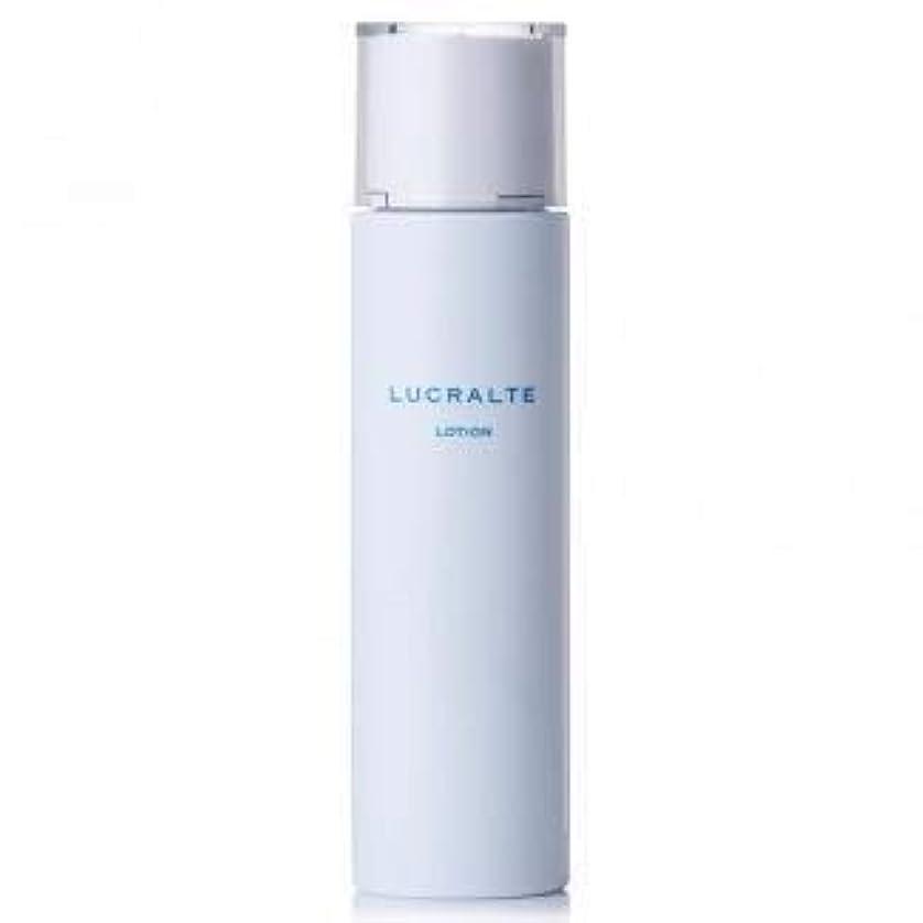 立方体焼く数値LUCRALTE(ルクラルテ) 化粧水 120 mL