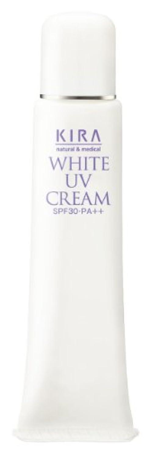 ドーム地殻家事綺羅化粧品 ホワイトUVクリーム (日焼け止めクリーム) SPF30 PA++