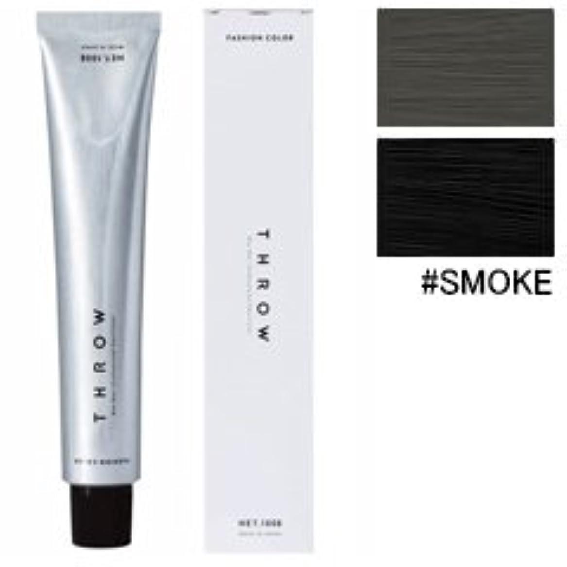 一口過度にトンネル【モルトベーネ】スロウ ファッションカラー #SMOKE 100g
