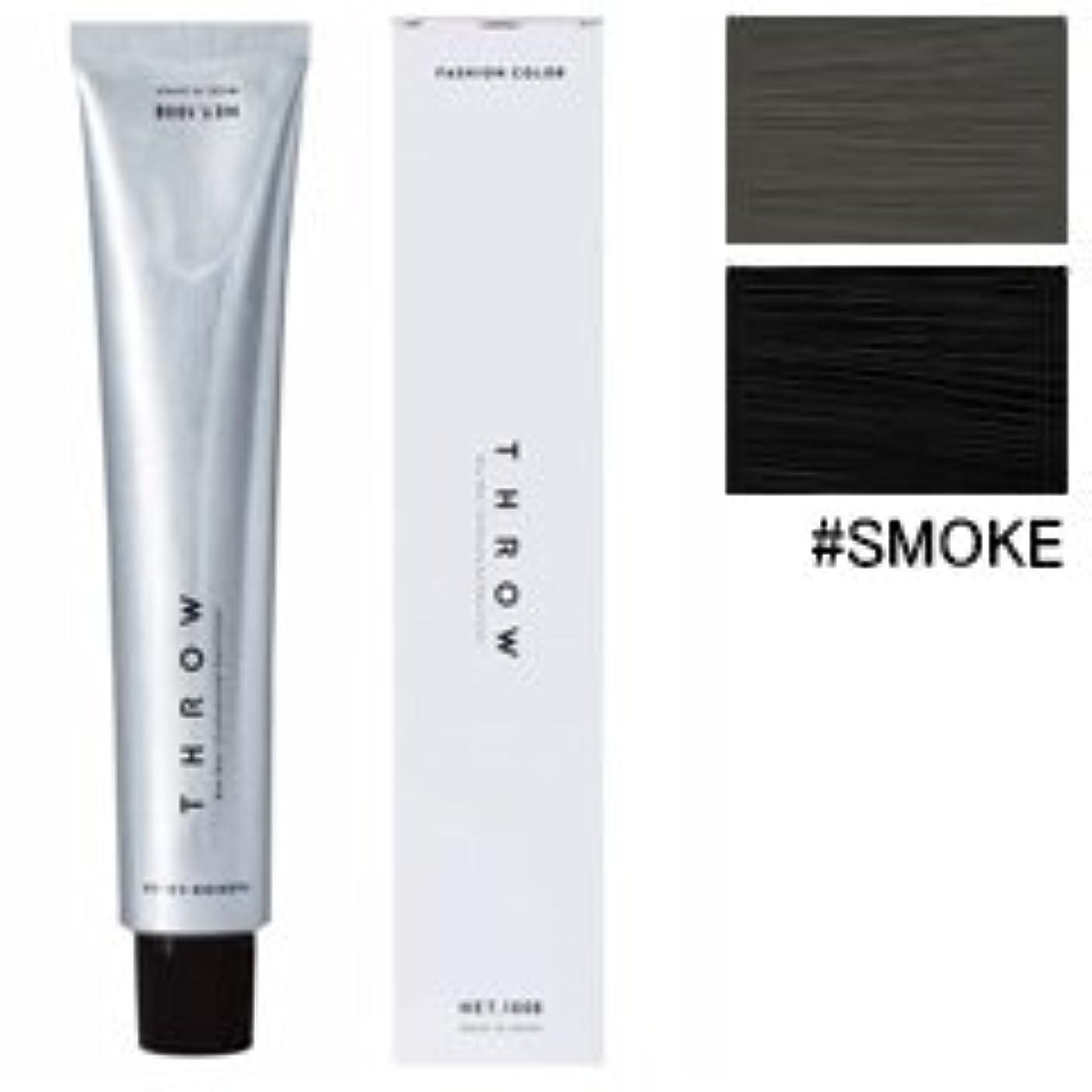 模索共同選択スロット【モルトベーネ】スロウ ファッションカラー #SMOKE 100g