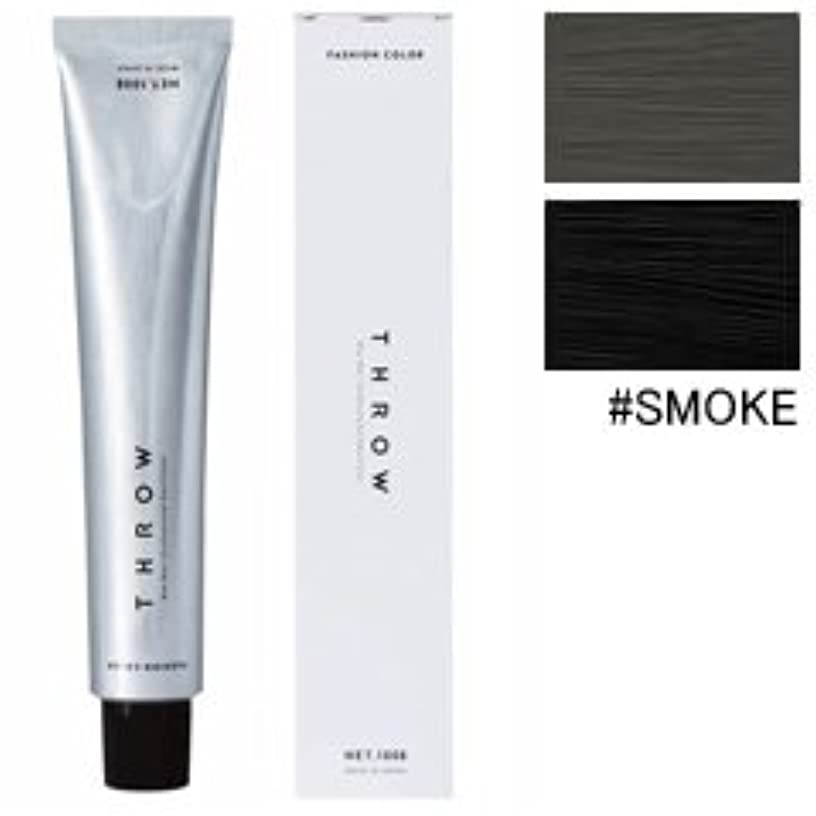 困惑脊椎数字【モルトベーネ】スロウ ファッションカラー #SMOKE 100g