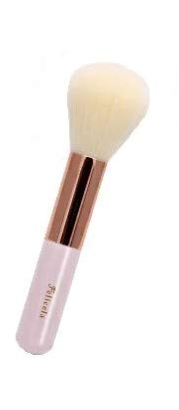 にじみ出る戦略アヒルフェリセラSCフェイスパウダーブラシ FEBSC1200 メイク 化粧 ブラシ フェイス 肌 やさしい なめらか 透明感 携帯 便利 かわいい ピンク 女子 女性 オシャレ