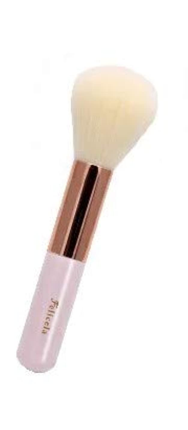王族リス作成するフェリセラSCフェイスパウダーブラシ FEBSC1200 メイク 化粧 ブラシ フェイス 肌 やさしい なめらか 透明感 携帯 便利 かわいい ピンク 女子 女性 オシャレ