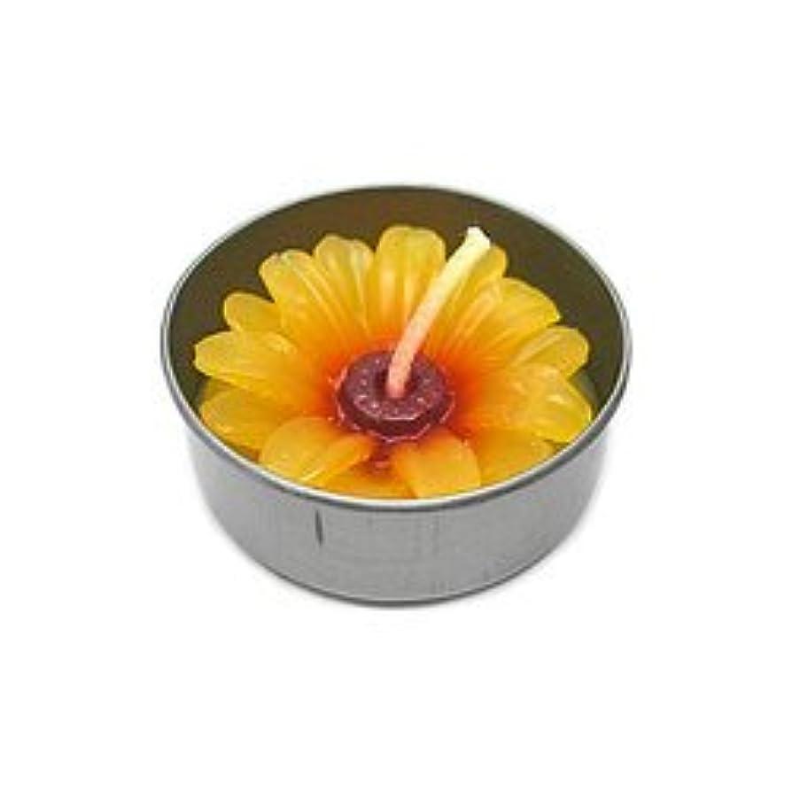 シャベルさておき意識アロマキャンドル  ミニ お花 薄オレンジ 鉄の器入り 器直径4cm アジアン雑貨