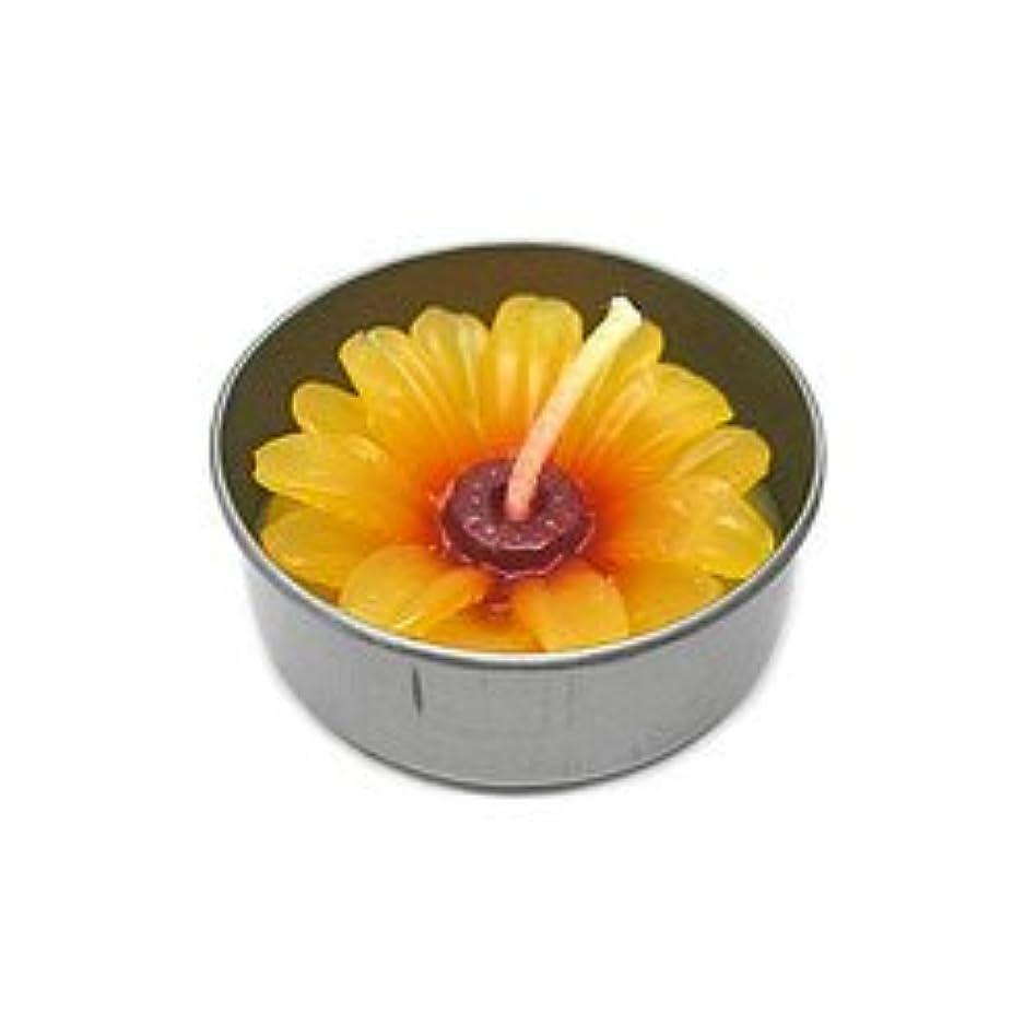フリンジ冒険検出するアロマキャンドル  ミニ お花 薄オレンジ 鉄の器入り 器直径4cm アジアン雑貨