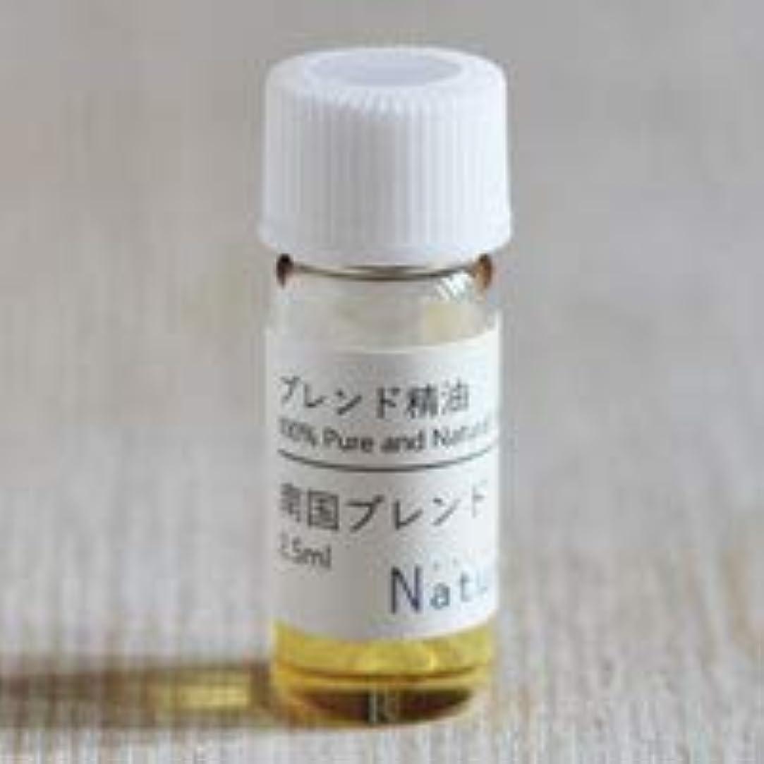 口径過激派品種ブレンド精油/南国ブレンド/手作り石けん用 2.5ml/100%天然