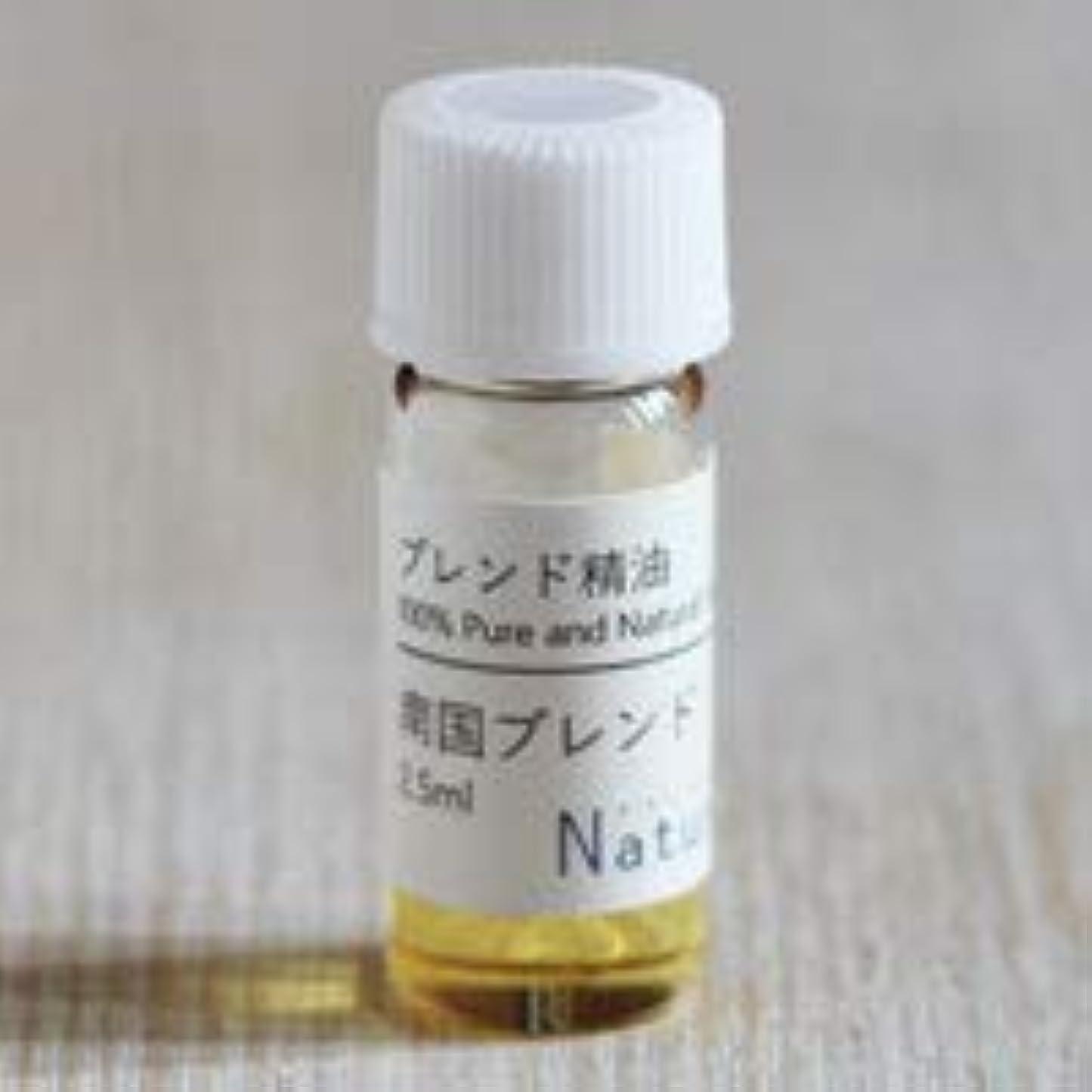 お祝いパトロン淡いブレンド精油/南国ブレンド/手作り石けん用 2.5ml/100%天然
