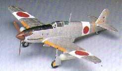 1/48 日本機・外国機 No.3 飛燕 1型