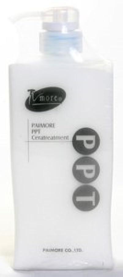楕円形デクリメント保守可能パイモア PPT セラトリートメント 1000g