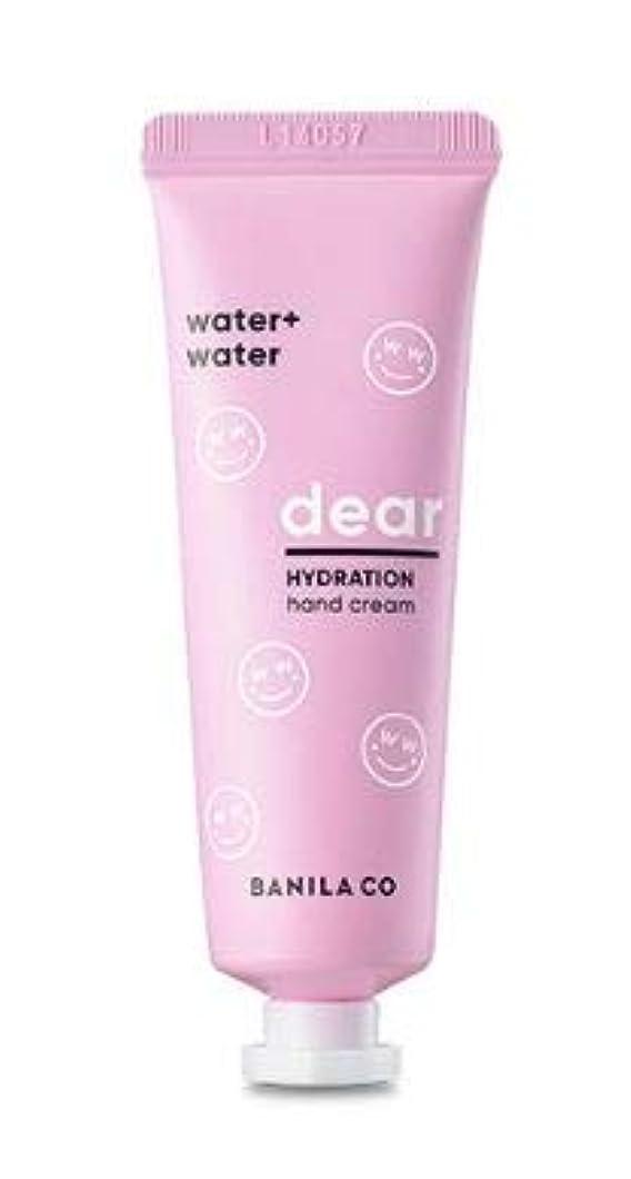 ミュージカル出力地中海BANILA CO dear hydration hand cream 20ml / [バニラコ] ディアハイドレーションハンドクリーム_ミニ 20ml [並行輸入品]
