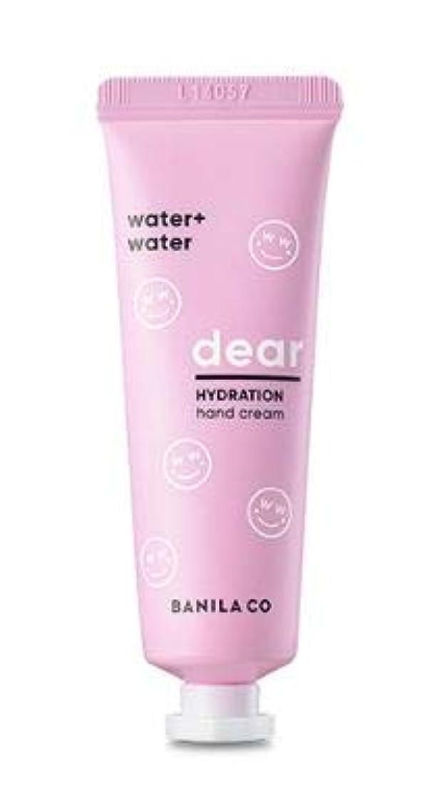 浮くリー視線BANILA CO dear hydration hand cream 20ml / [バニラコ] ディアハイドレーションハンドクリーム_ミニ 20ml [並行輸入品]