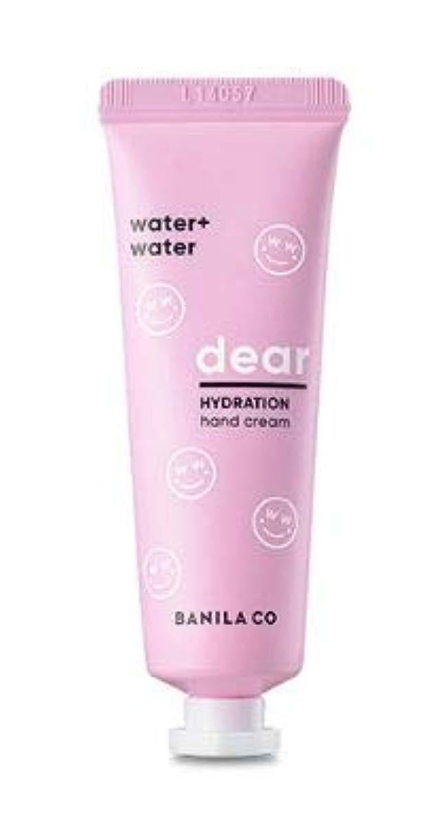 追跡政治的姪BANILA CO dear hydration hand cream 20ml / [バニラコ] ディアハイドレーションハンドクリーム_ミニ 20ml [並行輸入品]