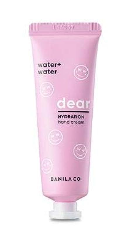 手書き中絶着替えるBANILA CO dear hydration hand cream 20ml / [バニラコ] ディアハイドレーションハンドクリーム_ミニ 20ml [並行輸入品]