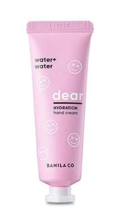 続ける通りまもなくBANILA CO dear hydration hand cream 20ml / [バニラコ] ディアハイドレーションハンドクリーム_ミニ 20ml [並行輸入品]
