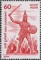 Rani Durgavati Personality, Queen, Ruler, Sword, Costume, Warrior, Weapon 60 P. Indian Stamp