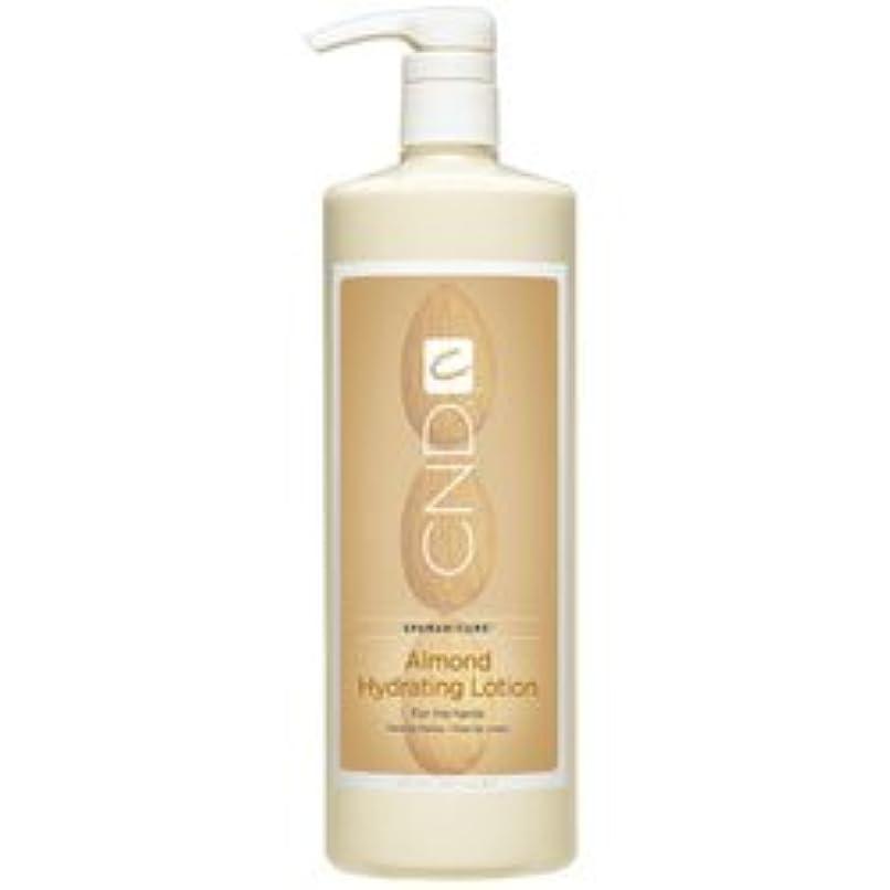 カートリッジ配送累計CND SpaManicure - Almond Hydrating Lotion - 33oz
