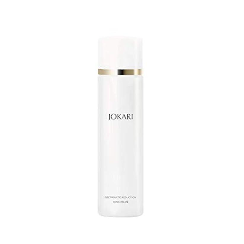 バルクからかう限りJOKARI ジョカリ イオンローション 化粧水 150ml