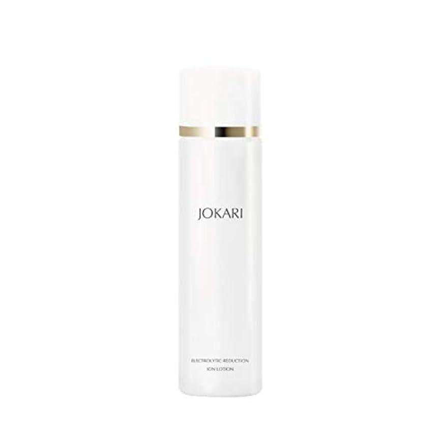 米ドルエアコンパーツJOKARI ジョカリ イオンローション 化粧水 150ml