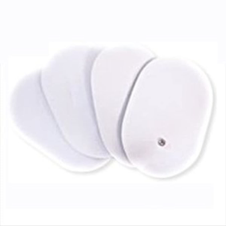 行進広告する体系的に【ポケスリムEMS】メンズ - 交換用替えパッド(4枚セット)