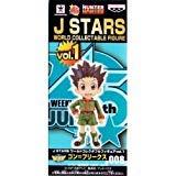 J STARS ワールドコレクタブルフィギュアvol.1 【JS008.ゴン=フリークス】(単品)