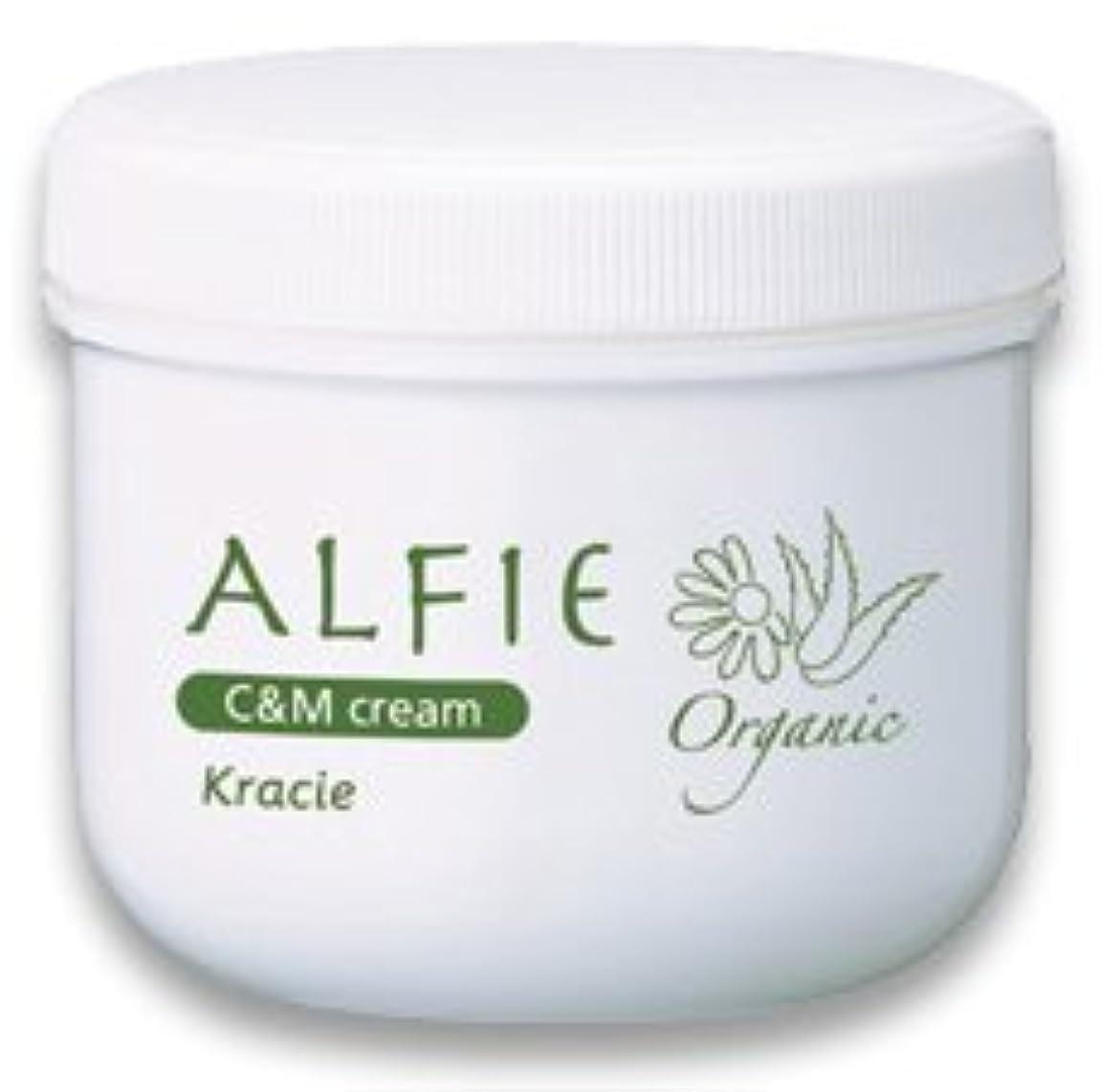 備品整理する舌なkracie(クラシエ) ALFIE アルフィー C&Mクリーム 290g クレンジング?マッサージ兼用クリーム