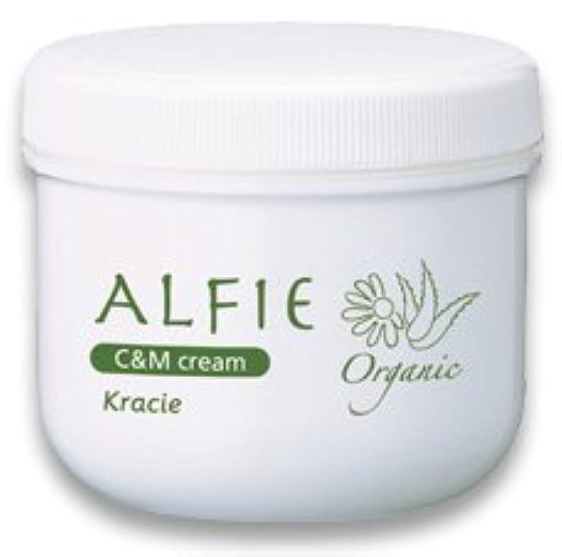 ポンドアクセント規模kracie(クラシエ) ALFIE アルフィー C&Mクリーム 290g クレンジング?マッサージ兼用クリーム