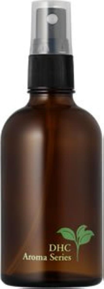 満足させるのぞき見お酢DHCアロマ保存用ボトル 100mLスプレータイプ