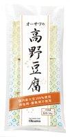 オーサワの高野豆腐