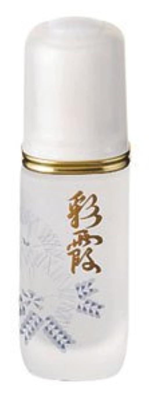 脅威シングルレンダリング【オッペン化粧品】 OPPEN 薬用彩霞(さいか)30ml (無香料?無着色)