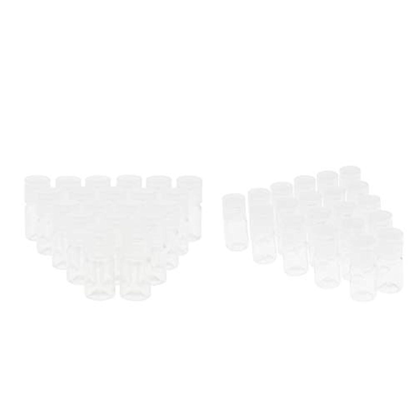 会話甘くする真鍮Baoblaze 空のびん フリップ帽子 旅行 液体容器が付 5ml プラスチック 約40個
