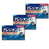 【第2類医薬品】アレジオン20 6錠 ×3 ※セルフメディケーション税制対象商品