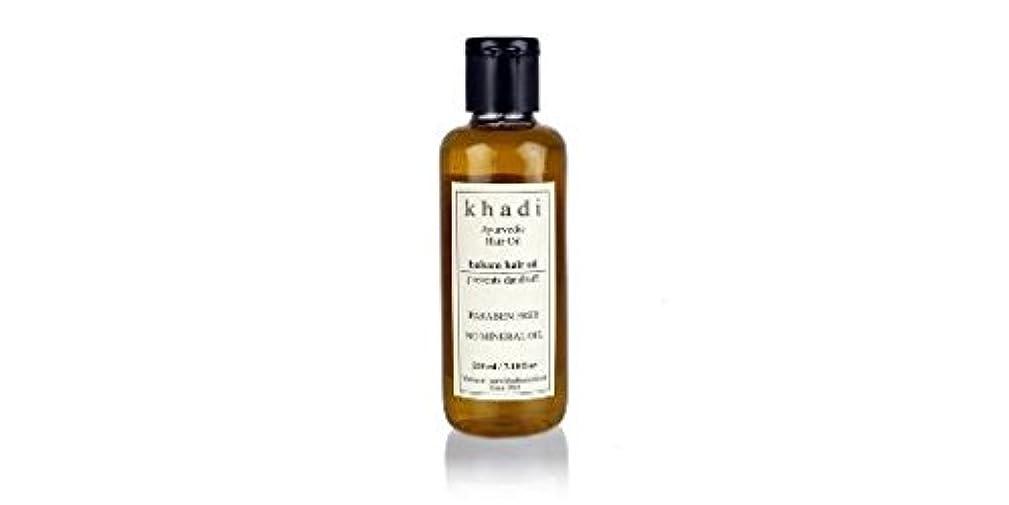 やる読む不毛Khadi Balsam Hair Oil - 210 ml