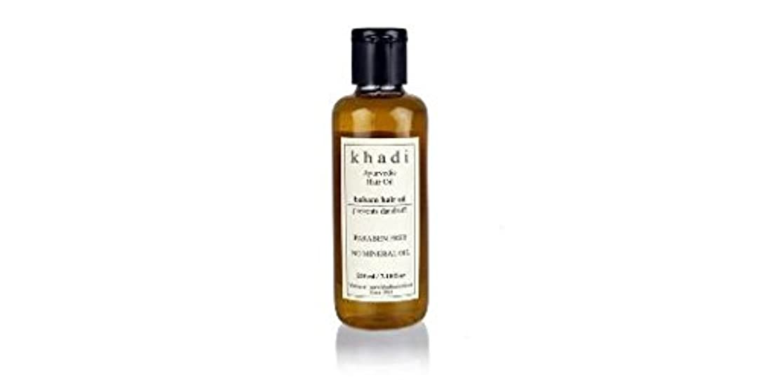 がっかりしたアミューズバイバイKhadi Balsam Hair Oil - 210 ml