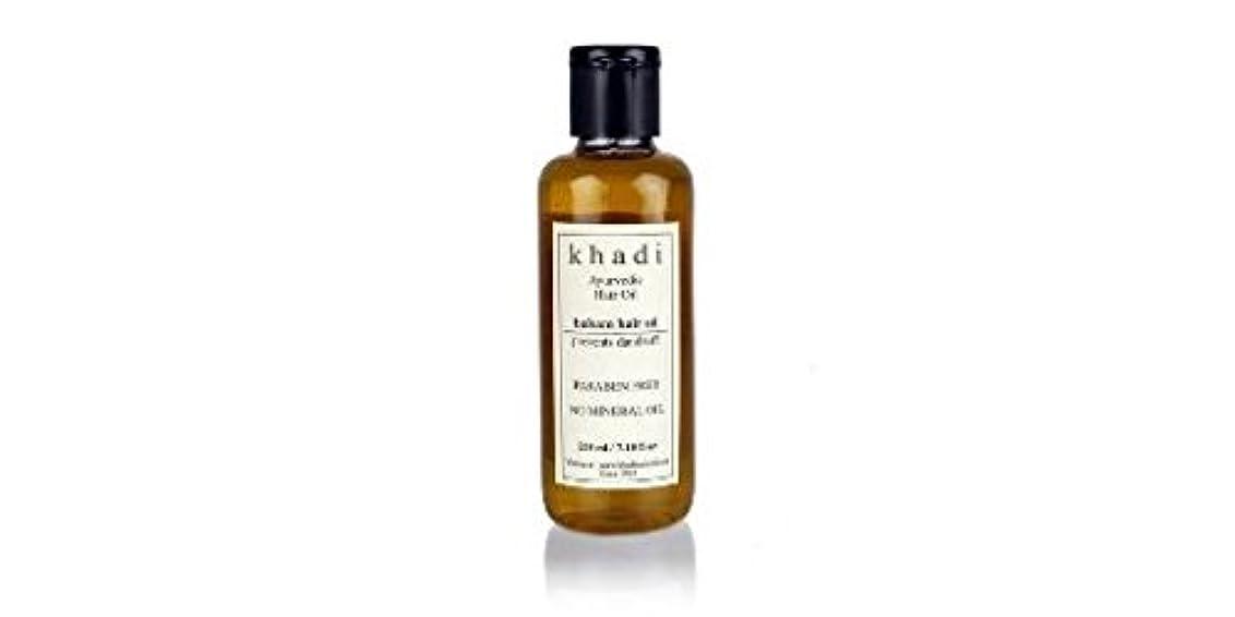 二十アンドリューハリディ交差点Khadi Balsam Hair Oil - 210 ml
