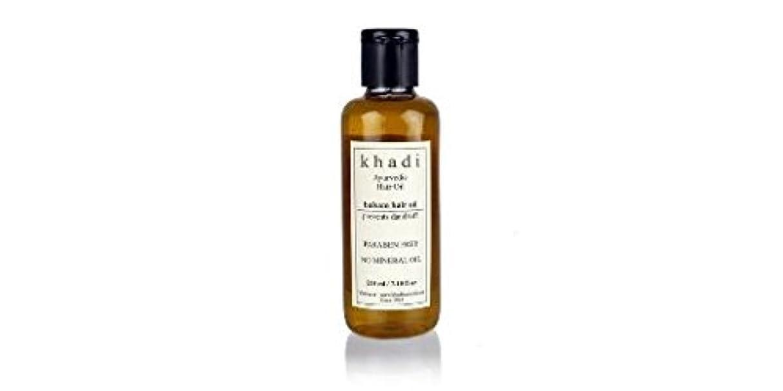 肉のキウイコンペKhadi Balsam Hair Oil - 210 ml