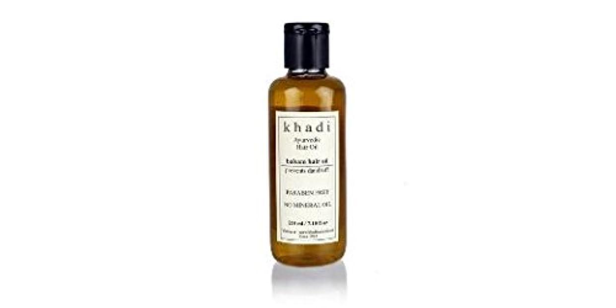 開拓者ロバ黒くするKhadi Balsam Hair Oil - 210 ml